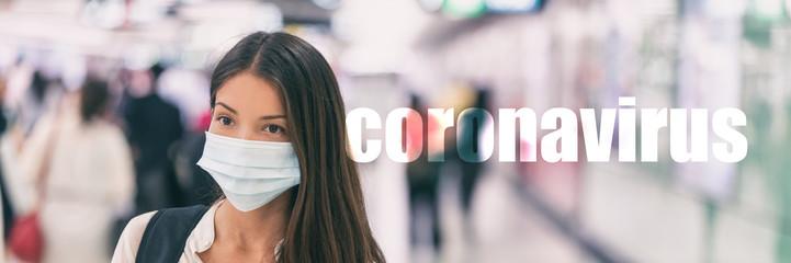 コロナウイルス対策でマスクしている女性